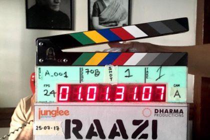 आलिया भट्ट ने शुरू की मेघना गुलज़ार की फिल्म राज़ी की शूटिंग