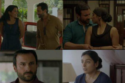 सैफ अली खान की फिल्म शेफ, तेरे मेरे दरमियाँ के बोल में खो जायेंगे आप