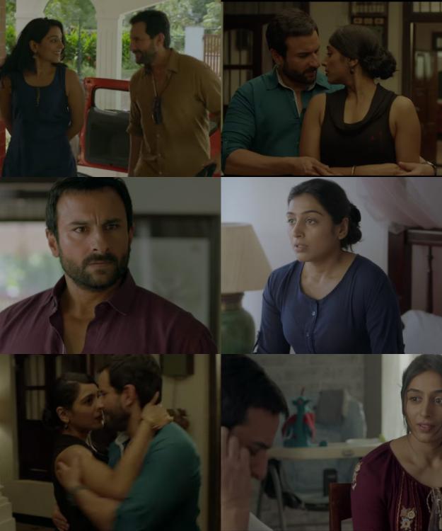 सैफ अली खान की फिल्म शेफ का नया गाना 'तेरे मेरे' आपके दिल को छू लेगा