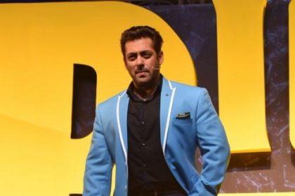 सलमान खान 'बिग बॉस सीजन 11' के लॉन्च पर पहुंचे थे