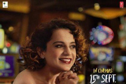CBFC ने कंगना रनौत की फिल्म सिमरन में 10 कट्स की मांग की है