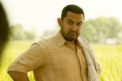 आमिर खान ने बताया क्यों नहीं की दत्त बायोपिक