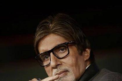 अमिताभ बच्चन द्वारा गाये हुए ये गाने आपका दिन बना देंगे