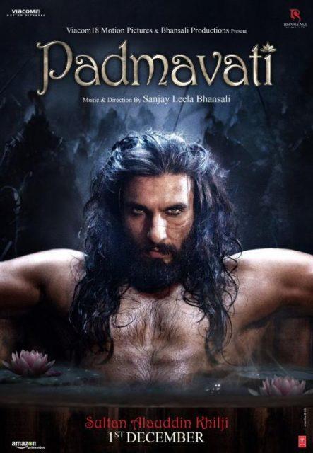 पद्मावती: अलाउद्दीन खिजली के किरदार में दिखा रणवीर सिंह का खतरनाक अवतार
