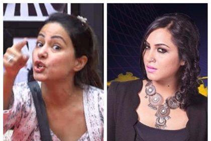 अर्शी ने हिना को कहा जुबैर की र***ल तो हिना ने कहा मोबाइल नहीं है वरना ये ...