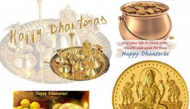 धनतेरस 2017: पूजा, मुहूर्त, विधि और कथा सहित जानें इस त्योहार का महत्त्व