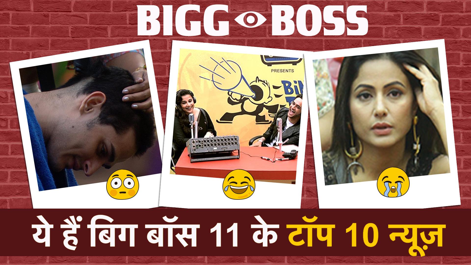 Bigg Boss 11: शिल्पा शिंदे और विकास गुप्ता बने पक्के दोस्त, शर्मनाक वजह से हुआ था बंदगी का ब्रेकअप