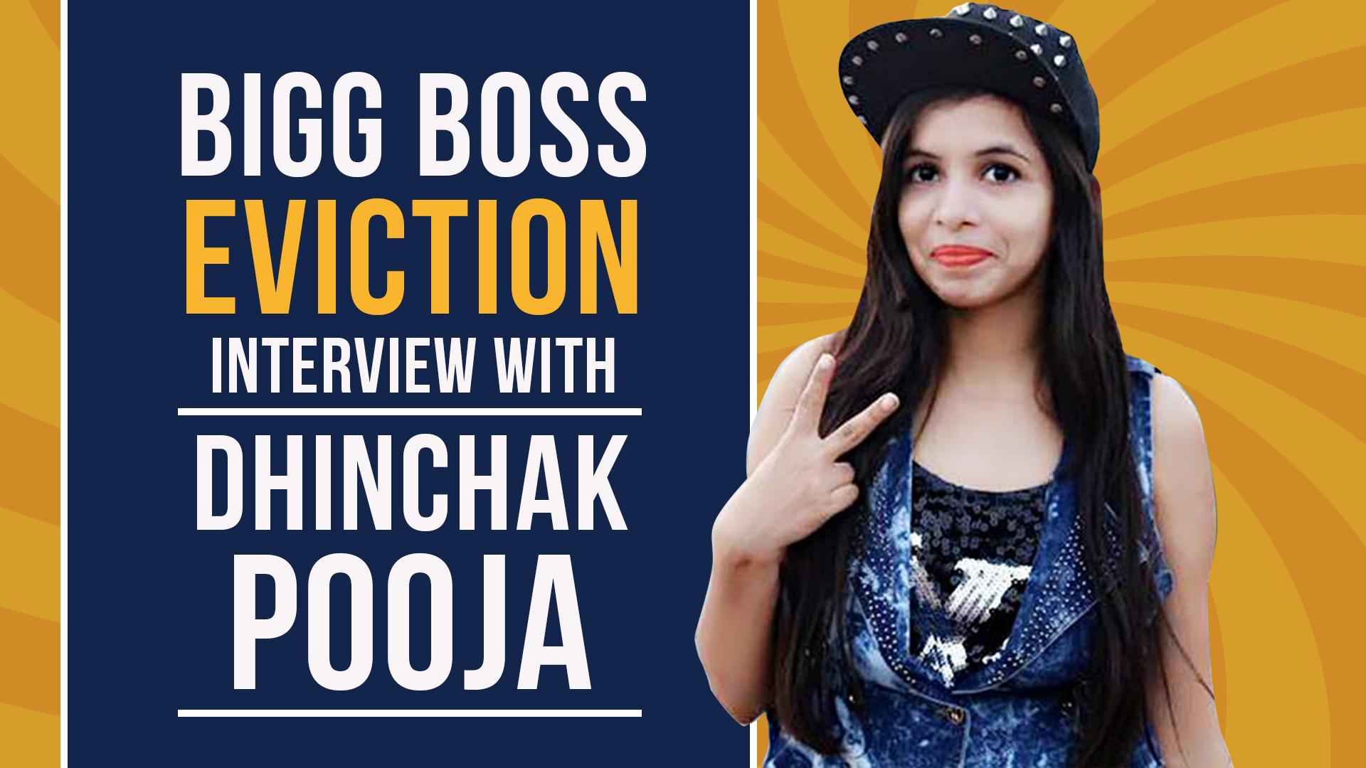 WATCH: बिग बॉस के घर से बाहर आकर हिना खान पर भड़की ढिनचैक पूजा, कहा आकाश करने लगे हैं उनकी कॉपी