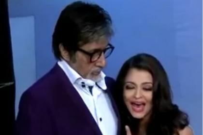 अमिताभ बच्चन ने कहा 'आराध्या की तरह बर्ताव करना बंद करो|'