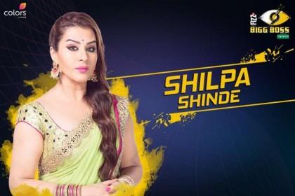 शिल्पा शिंदे ने जीता बिग बॉस ११ का ताज