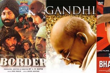 गणतंत्र दिवस पर देखिये ये फिल्में