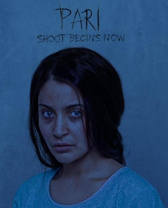 अनुष्का शर्मा का लुक देखकर डर जायेंगे आप, खून से भरा फिल्म 'परी' का टीज़र