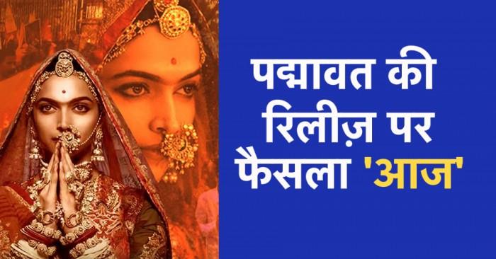 कल रिलीज़ होगी पद्मावत, संजय लीला भंसाली ने इतने में बनाई है फिल्म