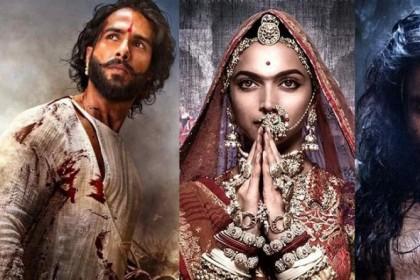 अबतक इतनी कमाई कर चुकी है संजय लीया भंसाली की फिल्म