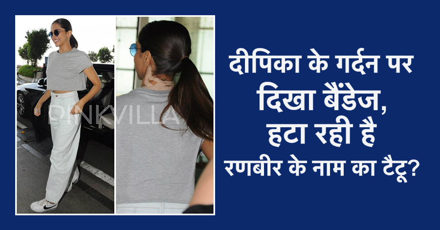दीपिका पादुकोण के गर्दन पर लगी बैन्डेज़…हैदराबाद को हुई रवाना