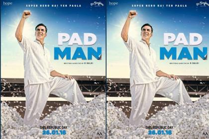 अक्षय कुमार की फिल्म पैडमैन का बॉक्स ऑफिस कलेक्शन है इतना