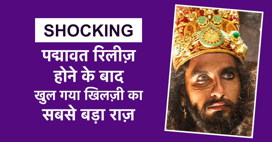 जब सेट पर किसी को मारने दौड़े रणवीर सिंह, खुद को याद दिलाई सच्चाई