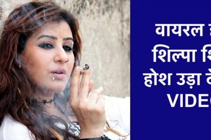 वायरल हो रहा है शिल्पा शिंदे के पुराने डांस का ये विडियो