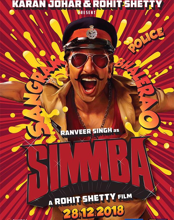 दीपिका और जान्हवी को पीछे छोड़ सारा अली खान करेंगी 'सिम्बा' में डेब्यू