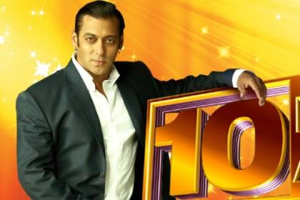 सलमान खान ने शुरू की दस का दम शो की शूटिंग, फीस जानकर उड़ेंगे होश