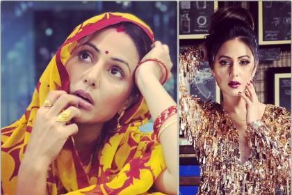 ग्लैमरस से desi अंदाज में दिखी हिना खान, फर्स्ट लुक रिलीज
