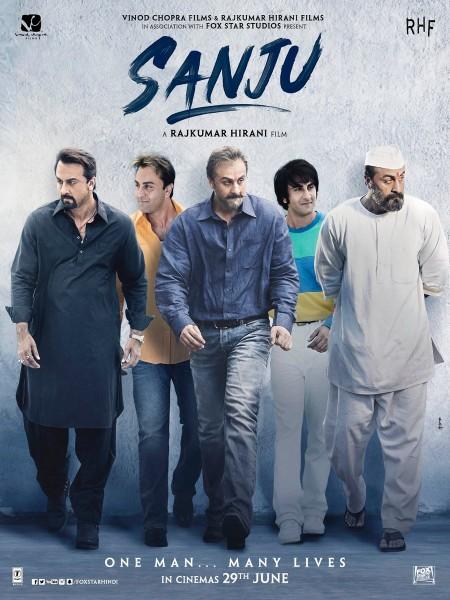 Sanju Trailer: संजू के जीवन को परदे पर देख काँप जाएगी रूह, रणबीर कपूर का जवाब नहीं