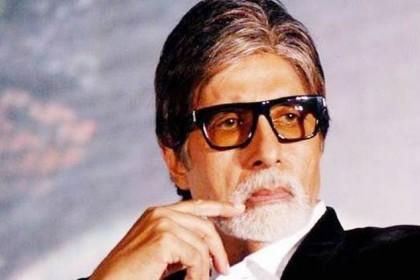 अमिताभ बच्चन कुछ इस तरह बोल पड़े कठुआ गैंगरेप पर