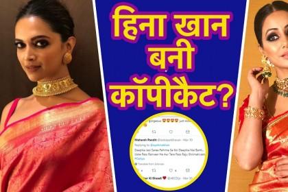 Bigg Boss 11: Hina Khan Trolled For Copying Deepika Padukone