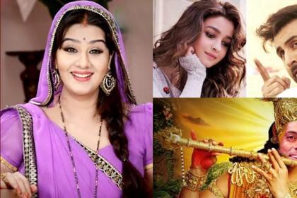 आज की चटपटी ख़बरों में शिल्पा शिंदे, हिना खान, रणबीर कपूर, आलिया भट्ट, सलमान खान को देखिए