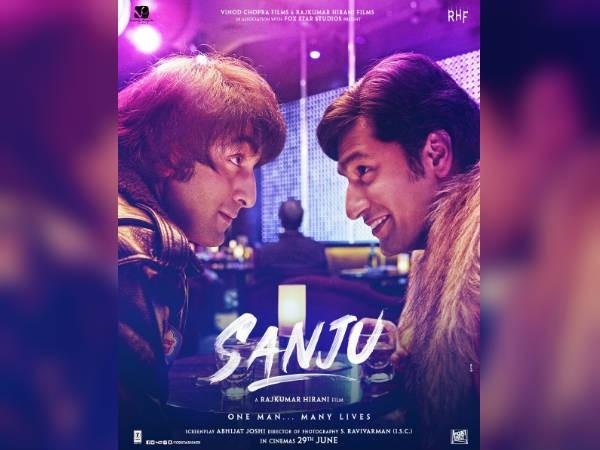 संजू में संजय दत्त के क्लोज फ्रेंड के रूप में दिखे विकी कौशल, रणबीर कपूर का नया लुक
