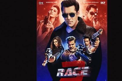 सलमान खान की फिल्म 'रेस 3' का चला जादू, अबतक हो चुकी है इतनी अडवांस बुकिंग