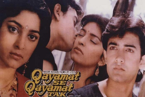 कयामत से कयामत तक को हुए 30 साल, फिल्म स्क्रीनिंग पर आमिर खान संग नज़र आयीं उनकी पहली पत्नी