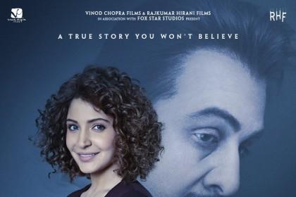 संजू से अनुष्का शर्मा का पोस्टर हुआ रिलीज़, पहचान सकेंगे आप?
