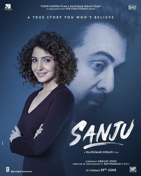 संजू से रिलीज़ हुआ अनुष्का शर्मा का लुक, बता सकते हैं कर रही हैं कौनसा किरदार?