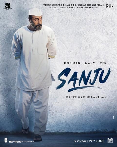 """""""संजू"""" के नए पोस्टर में आई 1993 की झलक, जब संजय दत्त को लगी थी हथकड़ियाँ"""