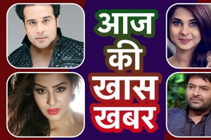 शिल्पा शिंदे, कृष्णा अभिषेक, कपिल शर्मा, जेनिफर की खास खबर