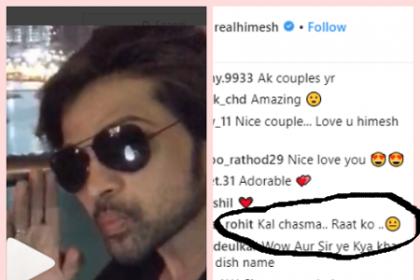 हनीमून पर हिमेश रेशमियां ने पोस्ट की ऐसी वीडियो कि होना पड़ा ट्रोल