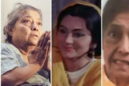 ५७ साल की थी एक्ट्रेस गीता कपूर, वृद्धाश्रम में हुई मौत