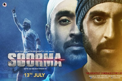 बॉलीवुड में नयी फिल्म के साथ परदे पर होंगे दिलजीत दोसांझ, देखिये फिल्म का ये पोस्ट