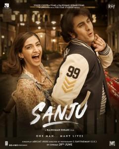 संजू ने अबतक कर ली है इतनी कमाई, जानकर चौक जायेंगे आप