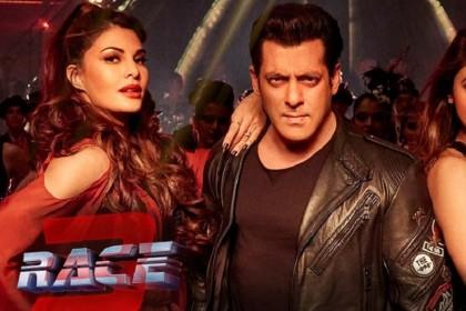 सलमान खान की फिल्म रेस 3 ने कमा लिए हैं इतने, पढ़ें