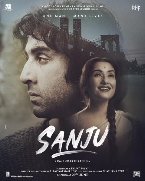 तो इसलिए संजय दत्त की बायोपिक का नाम है संजू, रिलीज़ हुआ नर्गिस बनी मनीषा कोइराला का पोस्टर