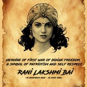मणिकर्णिका से कंगना रनौत ने शेयर किया रानी लक्ष्मीबाई का पोस्टर