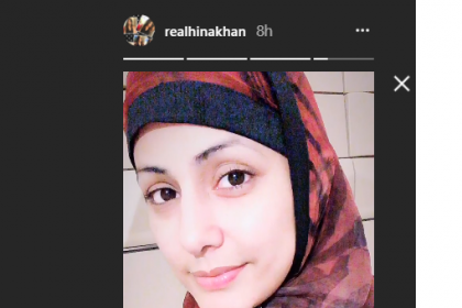 ईद पर हिना खान ने दी कुछ ऐसी बधाई, फैंस होंगे खुश