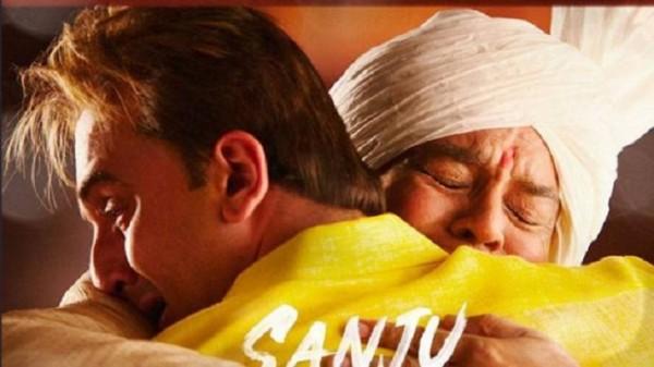 Father's Day पर इमोशनल कर देगा रणबीर कपूर की फिल्म संजू का नया पोस्टर