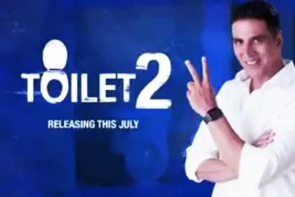 अक्षय कुमार करेंगे टॉयलेट २ से धमाका, देखिए टीज़र