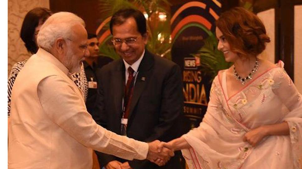 लोकसभा चुनाव 2019 से पहले अभिनेत्री कंगना रनौत ने प्रधानमंत्री नरेंद्र मोदी को लेकर दिया बड़ा बयान