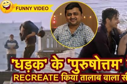श्रीधर ने बताया सेट के दौरान ईशान और जान्हवी के साथ कैसा होता था माहौल, देखिये वीडियो