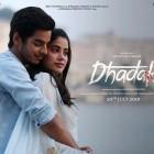 Dhadak Movie Review : ईशान खट्टर और जान्हवी कपूर कर गए दिलों में घर