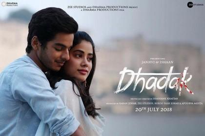 Dhadak Box Office Collection Day 1: 'धड़क' से जाह्नवी कपूर की शानदार शुरुआत